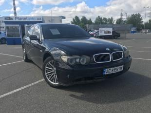 BMW 745 Київ