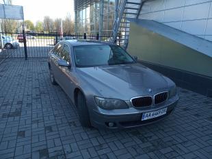 BMW 750 Черкаси