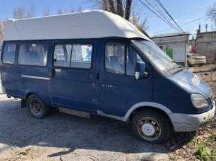 ГАЗ 32213 Дніпро