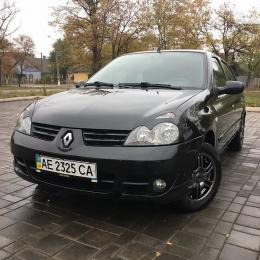 Clio Clio